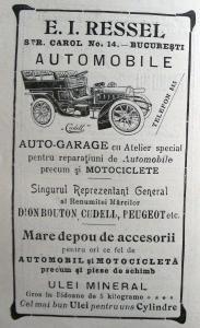 Reclama 1905.jpg
