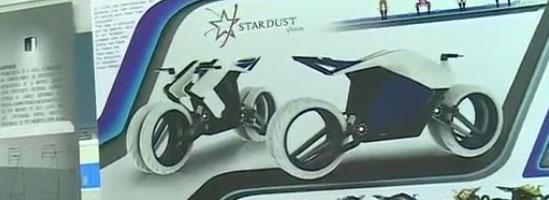 Artistic sau util? Motocicletă sau ATV?